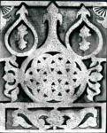 Мумия Абу-Джамал
