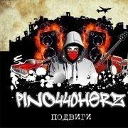 PINO440herz